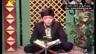 getlinkyoutube.com-Qari Jawad Faroughi - Surah AL Infitar   جواد فروغي سورة الانفطار - روووعة