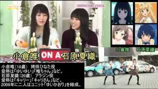 getlinkyoutube.com-【動画で】今注目の若手声優50人を一挙紹介!(若手+α)