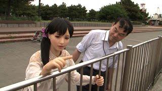 Japan men find true love with sex dolls