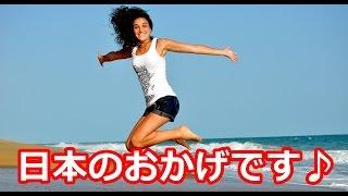 getlinkyoutube.com-海外の反応 「もうすっかり日本人♪」外国人女性が日本の文化に馴染み過ぎたところ&馴染めないところ