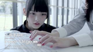 getlinkyoutube.com-上坂すみれ / 6thシングル「Inner Urge」(YouTube Edit)