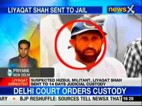 Liyaqat Shah sent to 14 days judicial custody