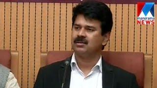 getlinkyoutube.com-MP reaction on Kasthuri Rangan report  Manorama News