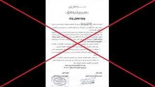 getlinkyoutube.com-الرد على تقرير وتوقيع الشيخ محمد الإمام مع الحوثيين الروافض الزنادقة