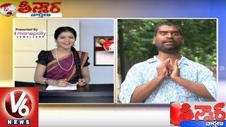 getlinkyoutube.com-Bithiri Sathi Funny Conversation with Savitri || Respect Women || Teenmaar News || V6News