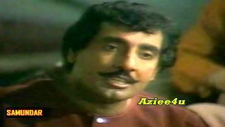 SAMUNDAR { PART: 16 } *Amjad Islam Amjad`s* Classic Ptv Drama Serial