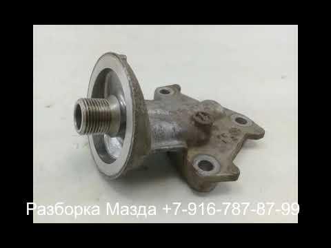 Кронштейн масляного фильтра Mazda CX 5 2.0 PE0114311 Разборка Mazda CX 3 5 6 7 9 Москва