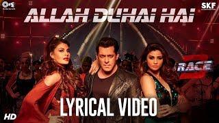 Allah Duhai Hai Song with Lyrics - Race 3 | Salman Khan | JAM8 (TJ) | Latest Hindi Songs 2018 width=
