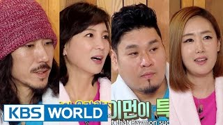 getlinkyoutube.com-Happy Together - Kim Seongeun, Byul, Tiger JK & more! (2015.04.10)