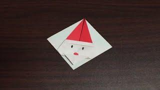 getlinkyoutube.com-サンタコースター 折り紙 Santa roller coaster origami