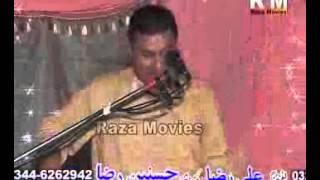 getlinkyoutube.com-Zakir Ghulam Abbas Ratan Qasida  1   at jashan Rajab 2013 Narowali
