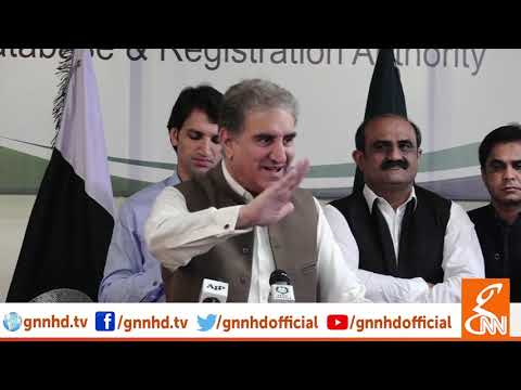 FM Shah Mehmood talks to media