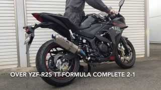 getlinkyoutube.com-YZF-R25 OVER RACING TT-FORMULA COMPLETE 2-1 Full Exhaust sound
