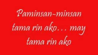 may tama rin ako lyrics