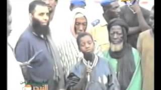 getlinkyoutube.com-طفل نيجيري يقرأ القران سحر أذن الموجودي.mp4