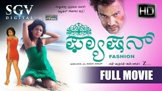 getlinkyoutube.com-kannada new movies full 2016 | Fashion – ಫ್ಯಾಷನ್ (2016/೨೦೧೫) Kannada Full Movie HD | Gagan Nimesh,