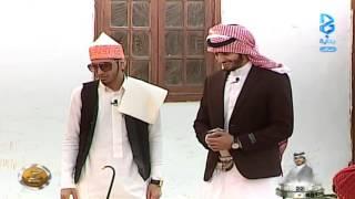 getlinkyoutube.com-محاكمة عبدالكريم الحربي و خالد حامد لفتحه شنطة سعود غربي | #زد_رصيدك28