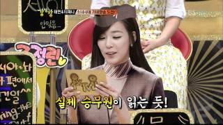 getlinkyoutube.com-소녀시대 태연&티파니 아시아나737편에서 생긴일(103회)