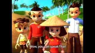 getlinkyoutube.com-ท่องโลกอาเซียน แผ่น 1