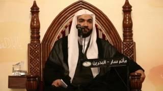 getlinkyoutube.com-مأتم سار : ذكرى رحيل الرسول الأعظم محمد ص 1438هـ - الشيخ محمد الصفار ( لطمية )