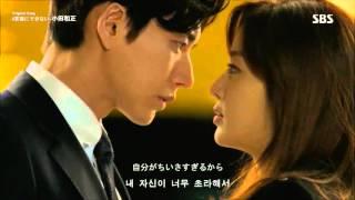 getlinkyoutube.com-박해진(Park Hae Jin) - 言葉にできない(cover)