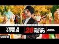 Veer Ji Viyohn video song Jassi Sidhu | Speedy Singh