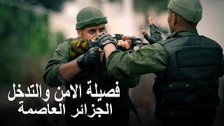 getlinkyoutube.com-SSi Gendarmerie Algérienne Safex 2015
