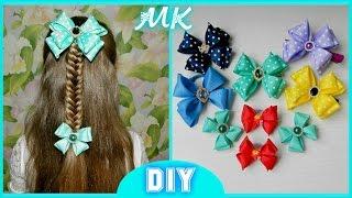getlinkyoutube.com-DIY: 🎀 Бантики из репсовой ленты 🎀  / The bow of REP ribbons
