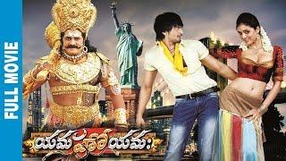 getlinkyoutube.com-Yamaho Yama Telugu Full Movie | Sairam Shankar | Srihari | Parvathi Melton | Sanjjanaa