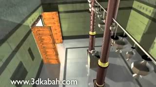 Download video a l 39 int rieur de la kaaba for Interieur de la kaaba
