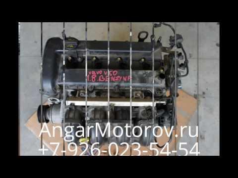 Контрактный Двигатель Вольво с30 1.8 B4184S11, B4184S8 Двигатель Volvo C30 1.8 Склад Москва