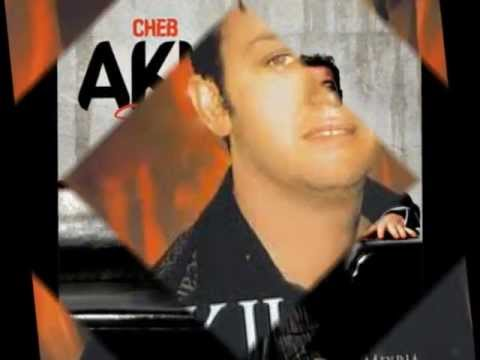 Cheb akil - fidenya hadi mandir sa7eb manel3ebha mareg
