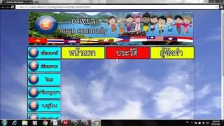 getlinkyoutube.com-วิธีสร้างเว็บเพจ  Dreamweaver CS5 (การใส่ปุ่ม+การใส่รูป+การเชื่อมลิ้ง)