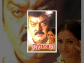 Ramanaa Tamil Full Movie || 2015 Tamil Movie || Vijaykanth || Simran