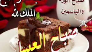 getlinkyoutube.com-دعاء جميل أسعد الله صباحكم