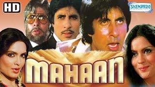 getlinkyoutube.com-Mahaan {HD} - Amitabh Bachchan - Waheeda Rehman - Parveen Babi - Zeenat Aman - Hindi Full Movie