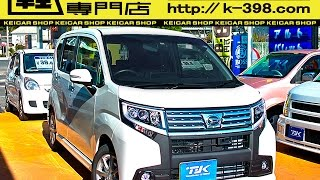 getlinkyoutube.com-動画で車両紹介!0864774949 新型ムーヴカスタム ①