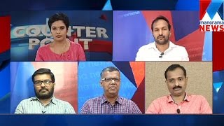 getlinkyoutube.com-What wrong did Kerala do ? | Counter Point | Manorama News