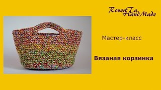 getlinkyoutube.com-Мастер-класс Вязаная корзинка