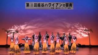 getlinkyoutube.com-モーニングデュー_ナレオハワイアンズ_2012/06/17