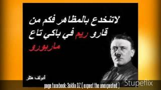 getlinkyoutube.com-ادولف هيتلور لا استطيع احتلال الشعب الجزائري