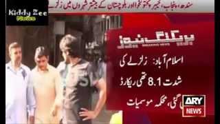 getlinkyoutube.com-Ary News Headlines 26 October 2015  - Earthquake In Pakistan