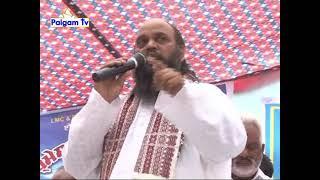getlinkyoutube.com-PAIGAM TV:  Peace on Earth Ministries (Punjabi Christian message).mpg