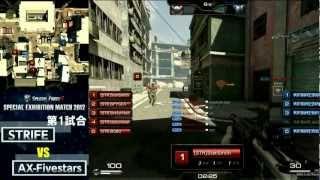getlinkyoutube.com-【SPECIAL FORCE 2】SPECIAL EXHIBITION MATCH 2012 - No.1 STRIFE vs AX-Fivestars