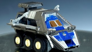 getlinkyoutube.com-ウルトラマンガイア シグバイソン レビュー Ultraman Gaia MLRS Bison Toy