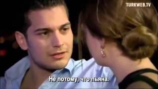 """getlinkyoutube.com-Грешу и каюсь ; Эмир & Гюнеш (фрагмент из сериала """"Путь Эмира"""")"""
