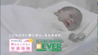 getlinkyoutube.com-アフラック CM 「まねきねこダック バースデーソング 赤ちゃん」篇