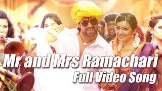 getlinkyoutube.com-Mr & Mrs Ramachari - Title track Full Video Kannada Movie song Yash | Radhika Pandit | V Harikrishna