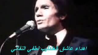getlinkyoutube.com-اشتقت اليك فعلمنى أن لا أشتاق...عبد الحليم حافظ