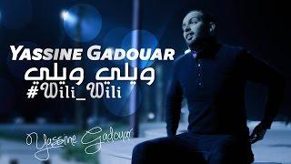 getlinkyoutube.com-Yassinos - Wili Wili - ويلي ويلي  | ( Official Audio )